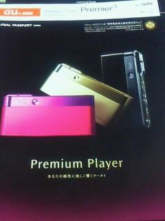 Premier3_01