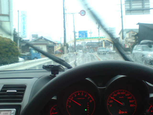 タマラン道