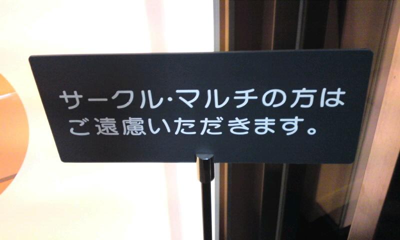 渋谷の喫茶店にて