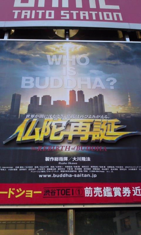 Who is Buddha ?