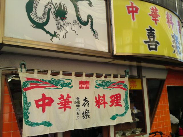 松陰神社のカラアゲ