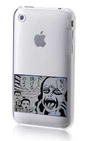 楳図iPhoneカバーと、ゲンiPhoneカバー